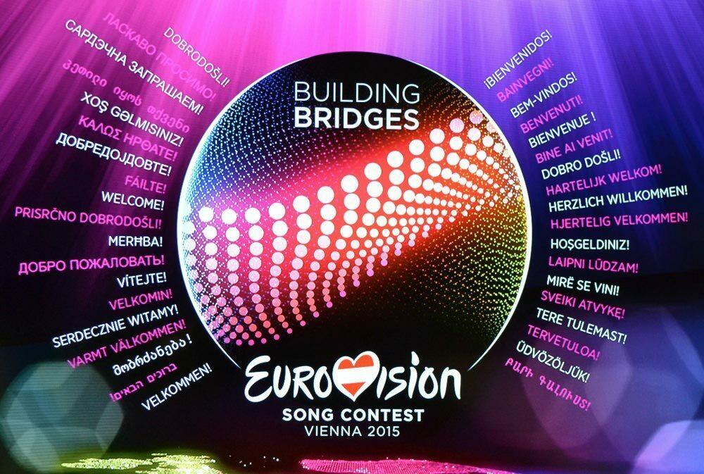 60. Izbor za pesem Evrovizije 2015 (Foto: Alesh Maatko)