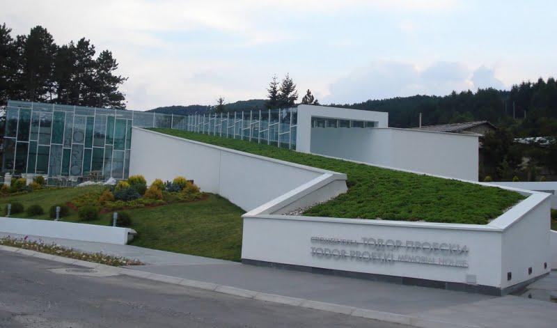 Spominski center Toše Proeski ... (Foto: Mojca Šipek)