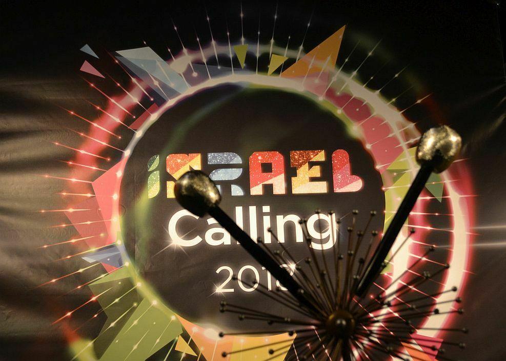 Dogodek Israel Calling je tokrat potekal med 8. in 11. aprilom. (Foto: Alesh Maatko)