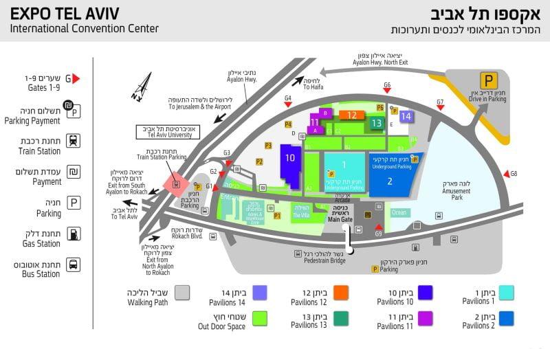Kongresni center EXPO: Razporeditev dvoran (Foto: expotelaviv.co.il)
